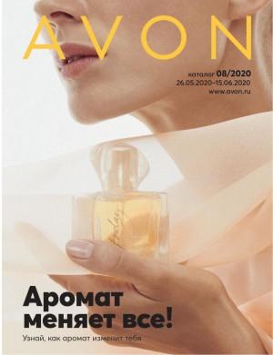 AVON - Каталог №08 (26.05.2020 - 15.06.2020)